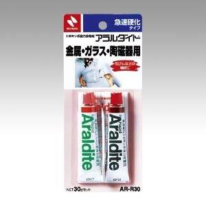 (業務用セット) ニチバン 強力接着剤 アラルダイト[R] AR-R30 1セット 【×3セット】 生活用品 インテリ