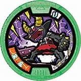 【妖怪メダル】黒鬼/Uノーマル(緑)/妖怪ウォッチ