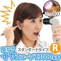 耳かき イヤースコープ led ライト付 7400画素 チタンコイル、ののじ耳掻きよりよく取れる 40本+電池付 コデン 耳の中 見る アイボリー