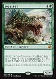 MTG 緑(MM2)タルモゴイフ(JPN)