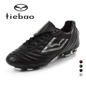 Amazon.com: Size38-44 fashion zapatillas de futbol hombre breathable