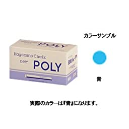 HAGOROMO New poly choke Blue PC103N 100 pieces plumage stationery (japan import)