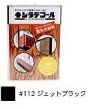 キシラデコール #112ジェットブラック [0.7L] XYLADECOR 日本エンバイロケミカルズ 屋外木部 ログハウス ウッドデッキ [木材保護塗料]