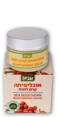 Sea Buckthorn - Moisturizing Face Cream 50 ml