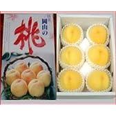 【高級フルーツギフト】黄金桃★ロイヤル級6玉(280g以上/個)★岡山県産