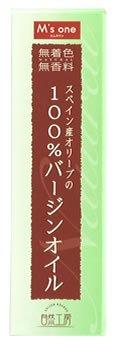 エムズワン オリーブの100%Vオイル 100ml