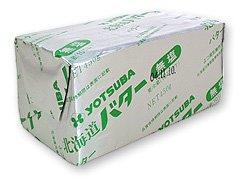バター無塩 よつ葉 450g 【お一人様1個まで】  月替ママパン通信付き(1注文に1枚のみ)