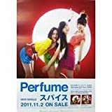 Perfume Spice Privilege Poster (Japan Import) by N/A (0100-01-01)
