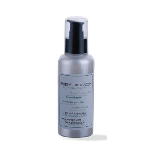 リニューエマルション 150ml 、100%植物性オイル、乳液、保湿、なめらか肌
