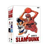 スラムダンク DVD 海外版 全巻