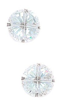 14k White Gold 9mm 4 Segment Round CZ Light Prong Set Earrings - JewelryWeb