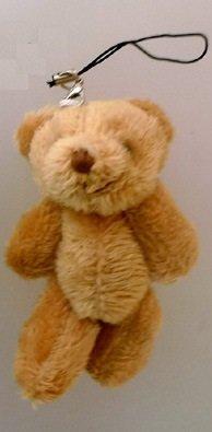 Teddybär Anhänger 8cm groß braun