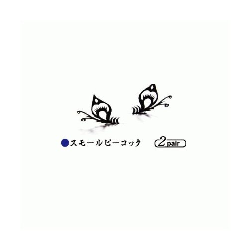日本特許取得特許番号 PAPERSELF 紙つけまつ毛 スモールピーコック