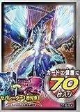 Yu-Gi-Oh Habra Duelist protector de la tarjeta No.62 de fotones dragoen emperador de la galaxia del ojo
