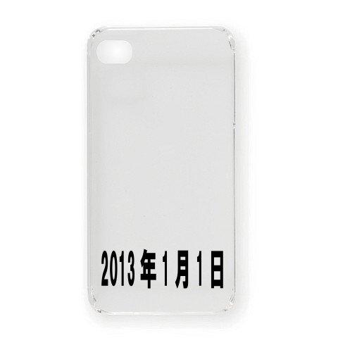 2013年1月1日ー黒ー片面プリント iPhone4オリジナルケース(クリア)