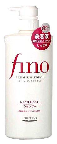 Shampoo Market Share front-749360