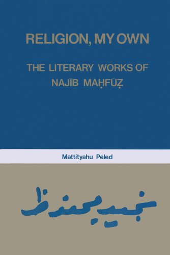Religion, My Own: The Literary Works of Najib Mahfuz (Studies in Islamic culture & history)