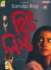 Hit List [DVD]