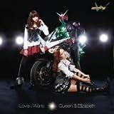 Love(白抜きハート記号)Wars