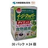 小林製薬 イージーファイバー ダイエット 30パック 24個