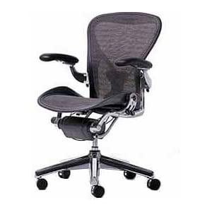 Aeron Chair Aluminum Frame Leather Arms by Herman Miller Home Office Desk Task Chair Fully Loaded Highly Adjustable with Classic Dark Carbon Mesh PostureFit Lumbar Back Support Large Size C