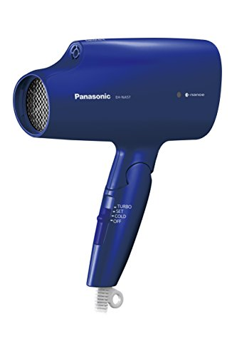Panasonic Smooth and Shiny Hair Dryer with Nanoe Technology 3 temperature settings (hot/warm/cool)2 Speed settings (high/low) W4/5(13).
