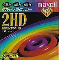 日立マクセル3.5型2HDフロッピーディスク10枚入り MF2-256HD