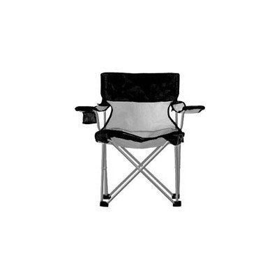 Contemporary Glider Chair