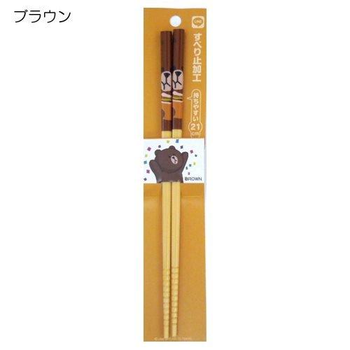 LINE/ライン 21cmお箸(竹製)【Made in Japan】アプリキャラクターグッズ通販/【ブラウン】