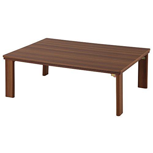 こたつ コタツ テーブル 長方形 〔75cm×105cm〕 ウォールナット