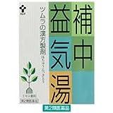 【第2類医薬品】ツムラ漢方補中益気湯エキス顆粒 24包