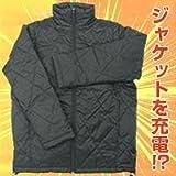 充電式ぬくぬくあったかジャケット HT-MV069・ブラックM