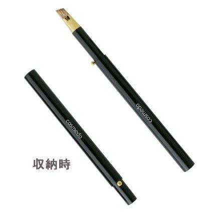 匠の化粧筆コスメ堂 熊野筆メイクブラシ 携帯用スライド式 アイブローブラシ