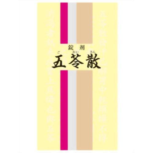 【第2類医薬品】五苓散350錠