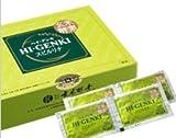 玄米酵素 ハイ・ゲンキスピルリナ入り(顆粒)3.5g×90袋