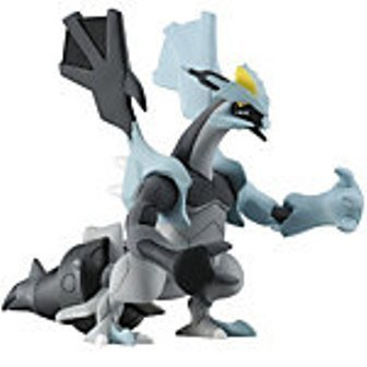 Pokemon Legendary Figure Black Kyurem