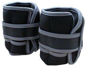 scsports poids bras poignets cheville 2 kg noir 2 x 2 kg sports et loisirs. Black Bedroom Furniture Sets. Home Design Ideas