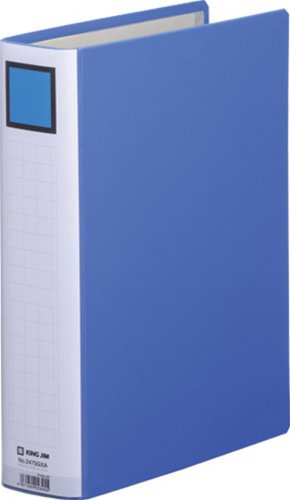 キングジム キングファイル A4 タテ 500枚収納 両開き 2475GXA 青