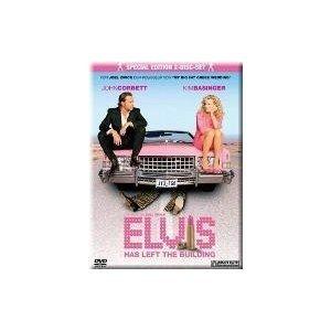 Elvis Has Left The Building - Liebe, Lippenstift & Leichen