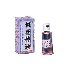 3 Bouteilles de spray lotion naturelle