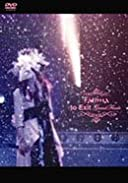 to Exit~Grand Finale~ [DVD]
