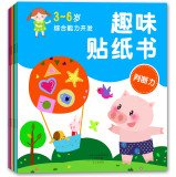 img - for 3-6 years old comprehensive capacity development Fun Sticker Book (+ sense + concentration expressive language skills + + creativity + comprehension Set Total 6)(Chinese Edition) book / textbook / text book