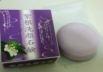 ハダリキ 紫根石鹸 80g