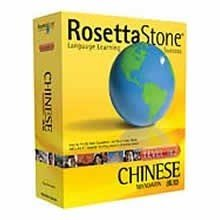 Rosetta Stone V2: Chinese Level 1-2 [OLD VERSION]