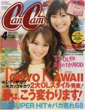 CanCam (キャンキャン) 2008年 04月号 [雑誌]