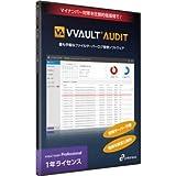 オレガ VVAULT AUDIT Professional 新規1年 パッケージ ADPF12
