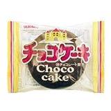 有楽製菓 チョコケーキ 2枚×12入