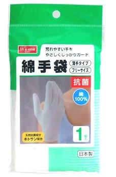 エムズワン 綿手袋