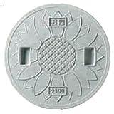丸マス蓋(枠なし) 樹脂製 耐圧2トン 300型 JT2-300SFW(文字なし・穴なし) 城東テクノ