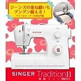 SINGERシンガー 電動ミシン TraditionII SN521 1035751 【1点】